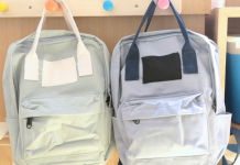 backpack bash feature